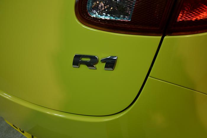 R1710
